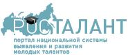 http://талантыроссии.рф/