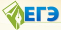 http://www.ege.edu.ru/