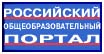 http://www.school.edu.ru/